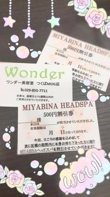 500円OFF!.jpg